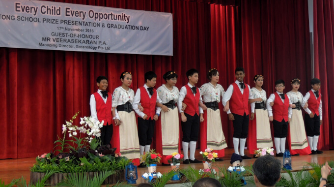 APSN Katong School Graduation 2016 — Every Child, Every Opportunity